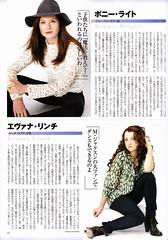 SCREEN (2010/12) P.23