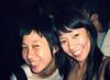 Min & Yann