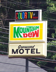 Greenwood Motel (SeeMidTN.com (aka Brent)) Tags: ohio greenwood motel mountaindew browncounty us68 colortv us52 us62 bmok