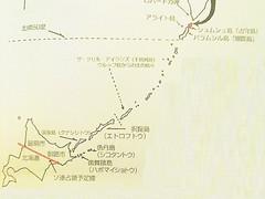北海道占領予定線