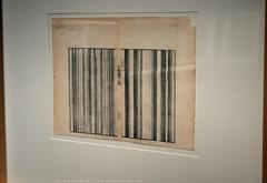 documenta 12 | Hokusai Katsushika (1760-1849) | Schloss Wilhelmshöhe