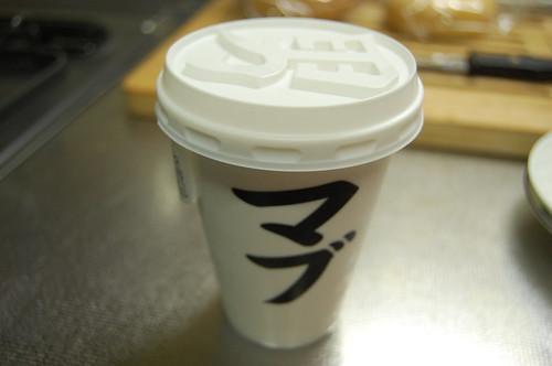 男前豆腐 マブ