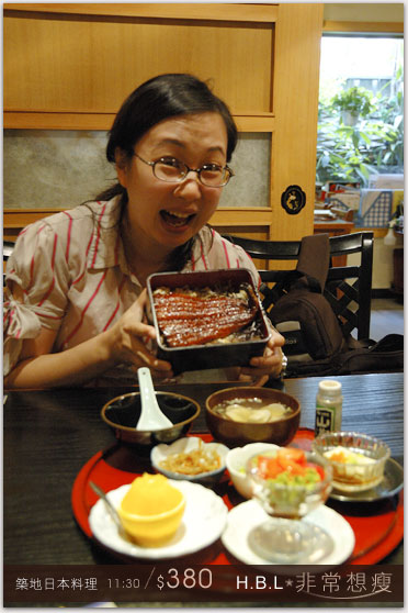 鰻魚丼定食$380_0087