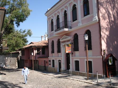 Hostel in Plovdiv