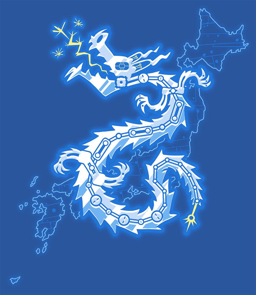 Electric Dragon t-shirt