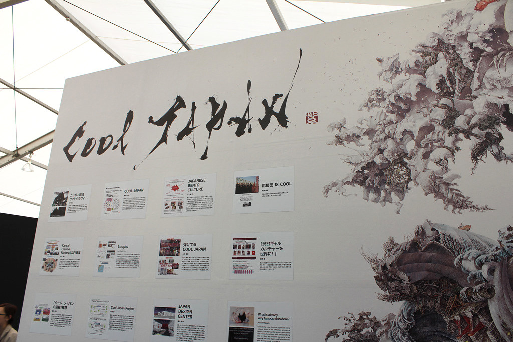 Tokyo Design Week (14)