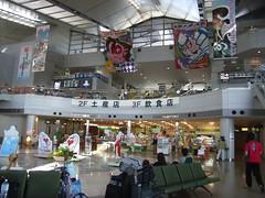 新潟空港 (2)