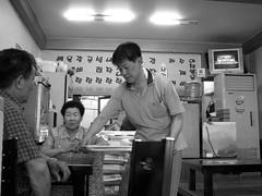 Busan, South Korea Restaurant
