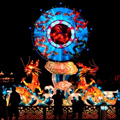 Shooting the Dragon's Chi (gardinergirl) Tags: light toronto night dragon chi lantern colourful soe ontarioplace chineselanternfestival explored shieldofexcellence colorphotoaward