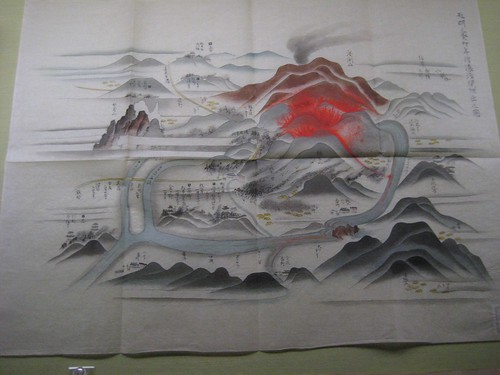 Eruption of Mt. Asama in 1783