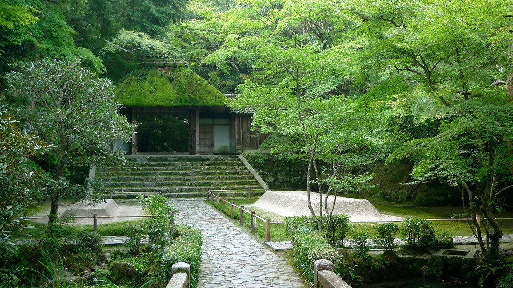 Honen-in Temple Entrance
