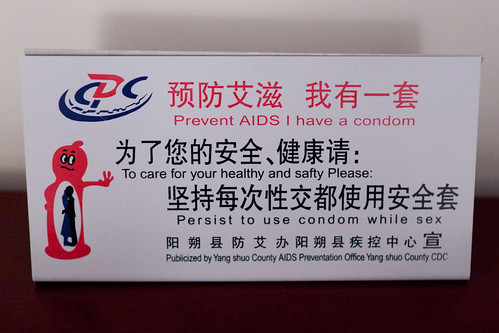 Condom public service sign in my hotel room