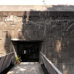 Inter-University Seminar House 10
