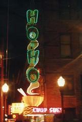Ho Ho Chop Suey, Vancouver, BC I