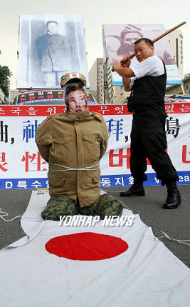 korean-beheading1.jpg