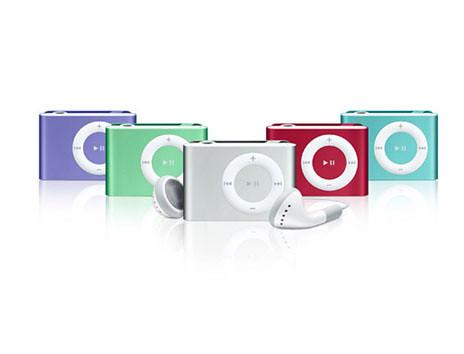 Apple iPod shuffle 1GB オレンジ MA953J/A