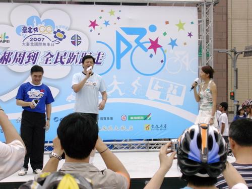 2007大台北無車日