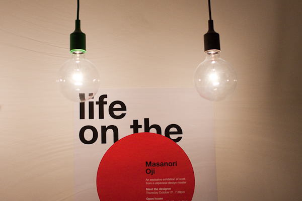 Masanori Oji exhibit