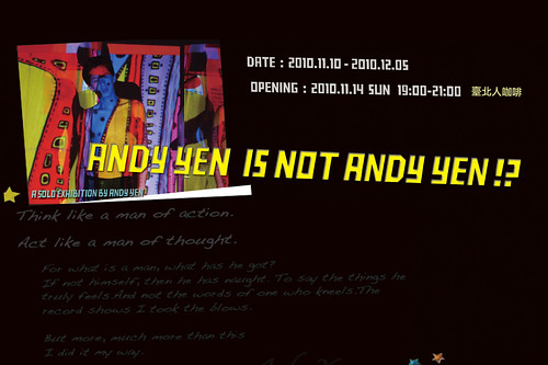 2010「誰是安地羊」 Andy Yen is Not Andy Yen 安地羊個展   Andy Yen is Not Andy Yen - a solo exhibition by Andy Yen