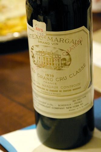 1970 Chateau Margaux, Margaux