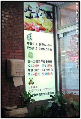 台中牛排館(公益店)_2337