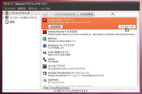 Ubuntu0602