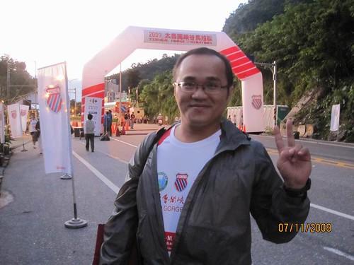 2009太魯閣馬拉松--198