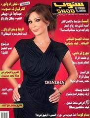 Elissa New Interview In SNOB magazine (Elissa Official Page) Tags: new magazine elissa interview 2012  snob  in 2011