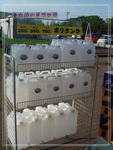 裝水的桶子