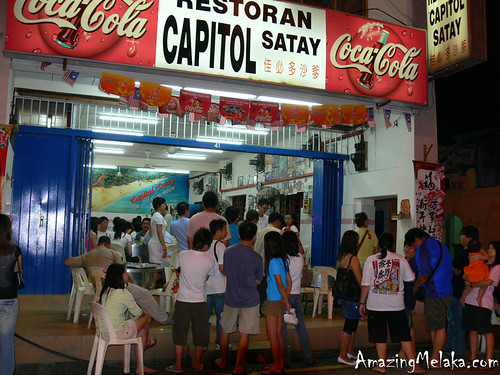 Capitol Satay Celup