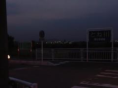 利根川 (1)