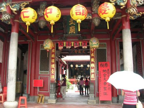 台南遊-祭典武廟