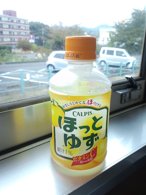 hot_yuzu_drink