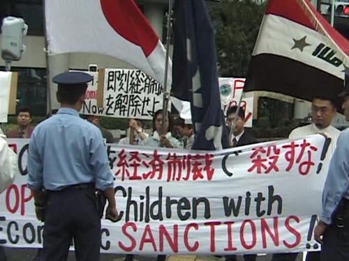 webdice_反アメリカ大使館デモ1
