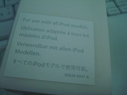 適用全系列iPod