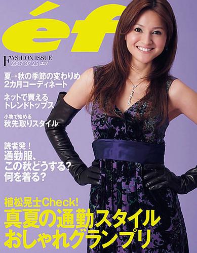 digital éf 20070725 cover