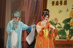 28th July 2007 - Cantonese Opera
