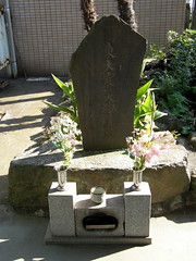 memorial to victims of 1923 Great Kantō earthq...