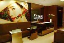 kanebo-starhill