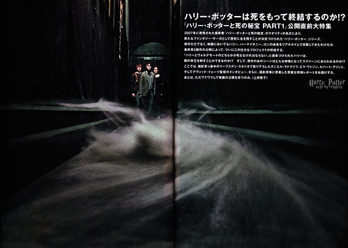 Cut (2010/11) P.42-43