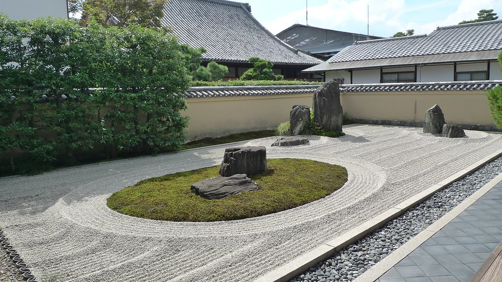 Ryogen-in Temple Garden