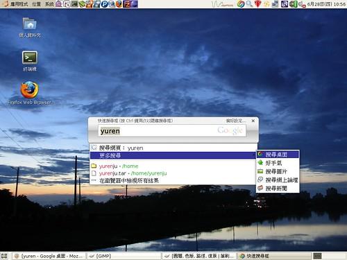 google-desktop-linux.png
