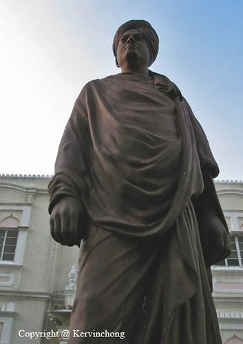 Ashram-Figure