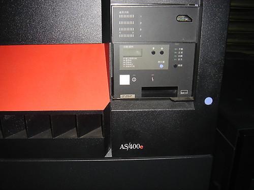 IBM AS/400e 伺服器