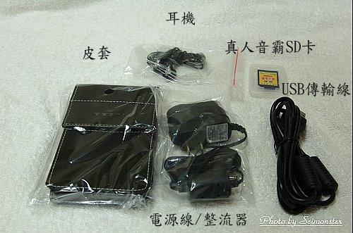 無敵 CD-326 pro 08