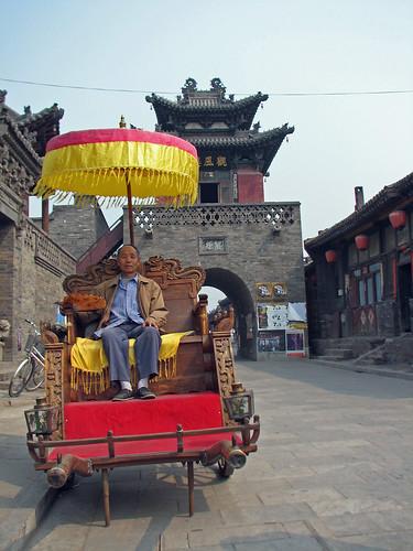 pingyao 2