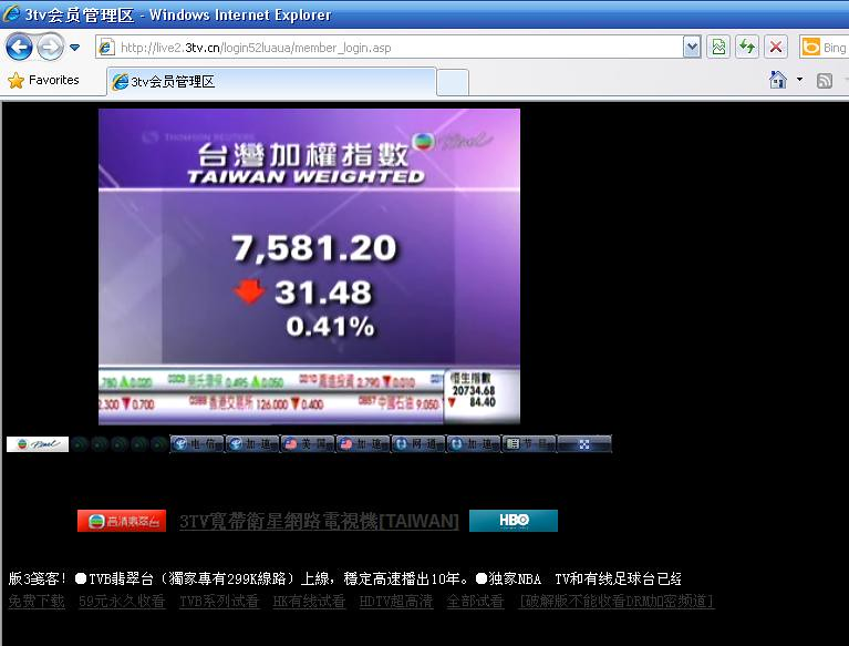 TVB Pearl - Online TV live from Hong Kong