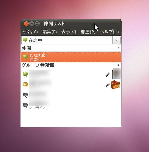 Ubuntu1007