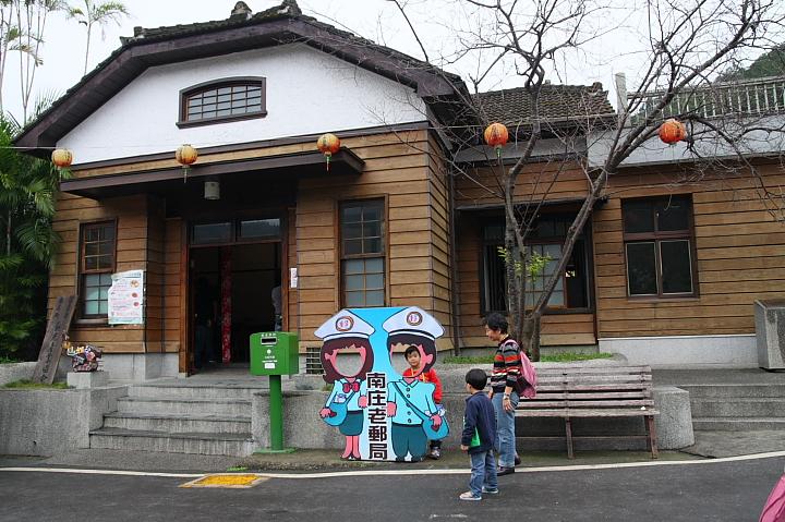 南庄老街百年郵局002