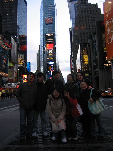 NYC Trip 07 007